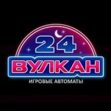 онлайн 24 казино